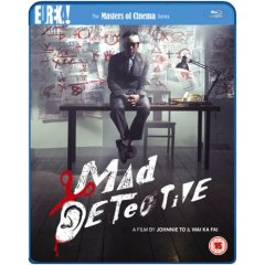Mad Detective on Blu-Ray